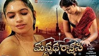 Hot Telugu Movie 'Manmadha Rakshasi' Watch Online