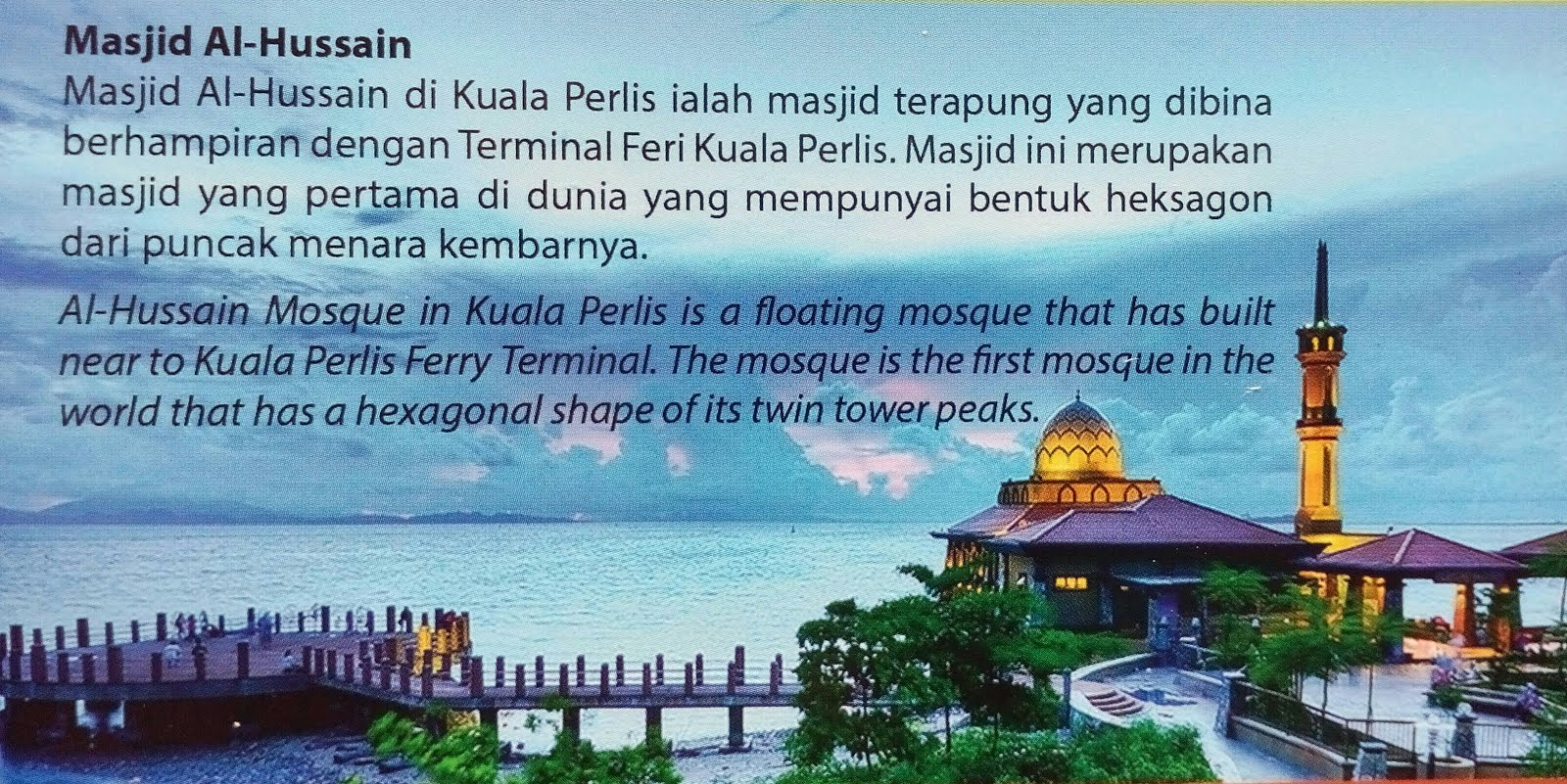 Al Hussain Mosque & Kuala Perlis Jetty to Langkawi Islands