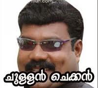 Chullan chekkan - Kalabhavan mani Facebook Malayalam Photo Comments