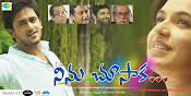 Ninnu Chusaka movie hq wallpapers-thumbnail-5