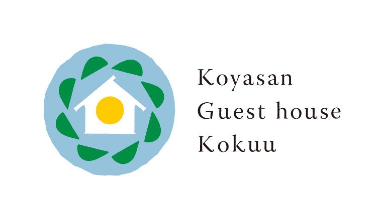 Koyasan guest house Kokuu(コクウ)