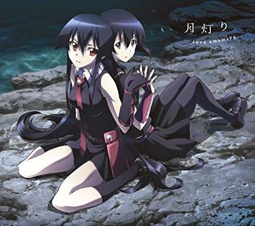 [MUSIC] Sora Amamiya – Tsuki Akari Single  雨宮天 – 月灯り (2014.11.19/MP3/RAR))