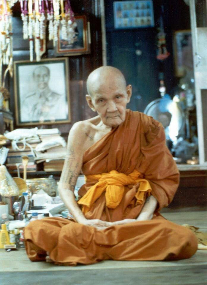 LP Doo Wat Sakae