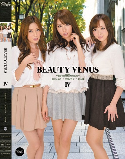 ideapocket最新最強大作:Beauty Venus IV