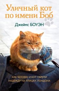 Книги о наркоманах и проститутках проститутка куйбышевский