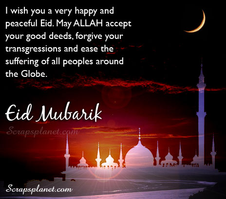 Wallpaper world eid mubarak greetings eid ul adhaazha mubarak muslim festival emotions greetings wishes m4hsunfo
