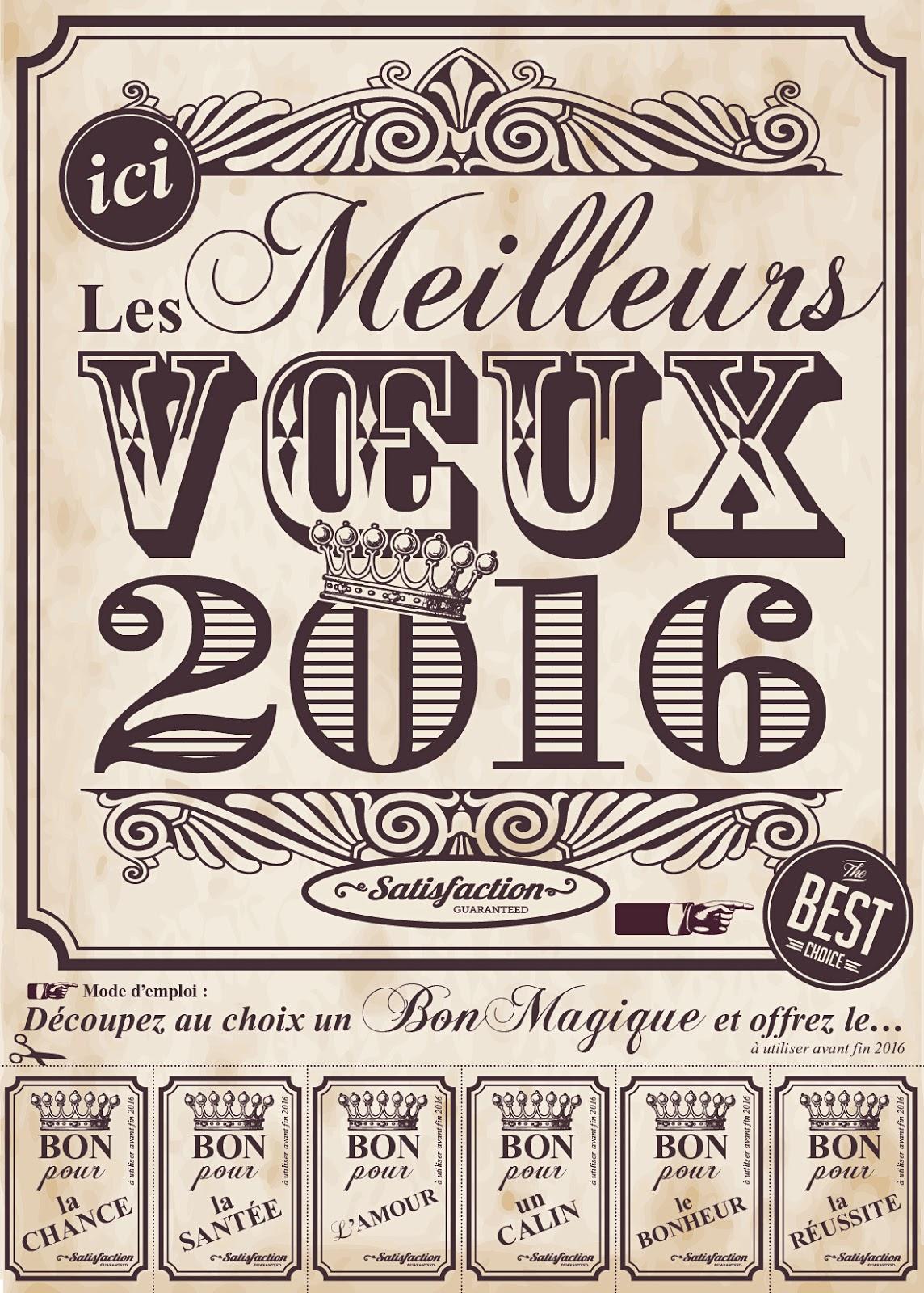 Bonne année  Voeux2016