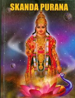 स्कन्द पुराण (Skand Puran)