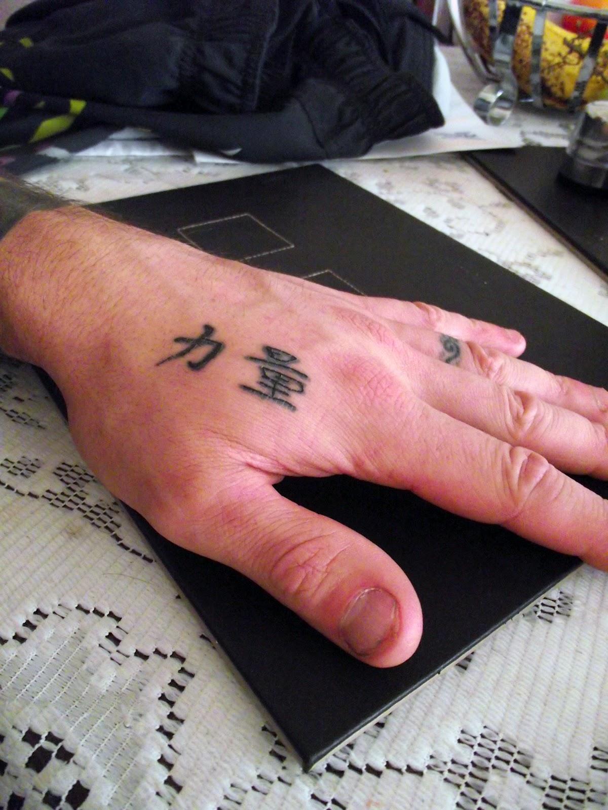 steve richings tatfolio self symbols