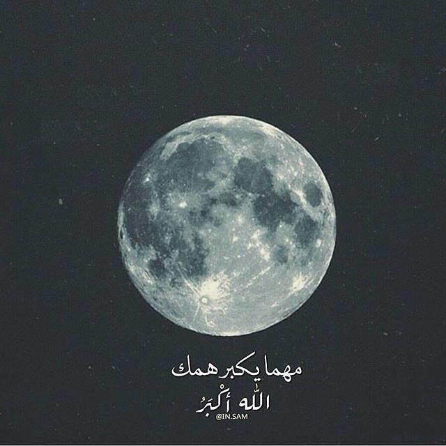 خواطر مغربية - khawatir Maghribia : amtal wa 7ikam