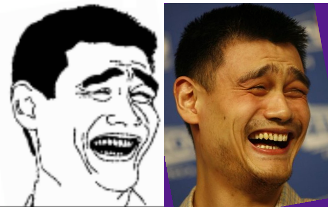 yao ming face disgusted - photo #18