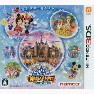 [3DS][ディズニー マジックキャッスル マイ・ハッピー・ライフ ] (JPN) 3DS Download