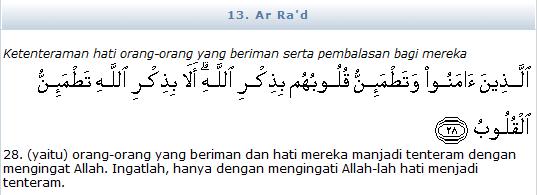 Surah Ar-Ra'd, ayat 28, ar-ra'd: 28