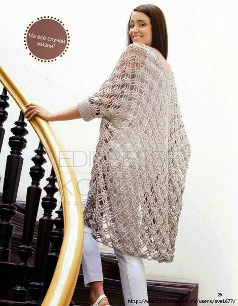 Tapado de verano al crochet de dama talle grande