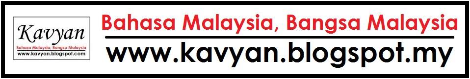 Kumpulan Sasterawan Kavyan
