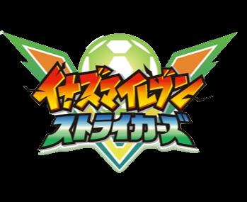 Inazuma Eleven Strikers BR