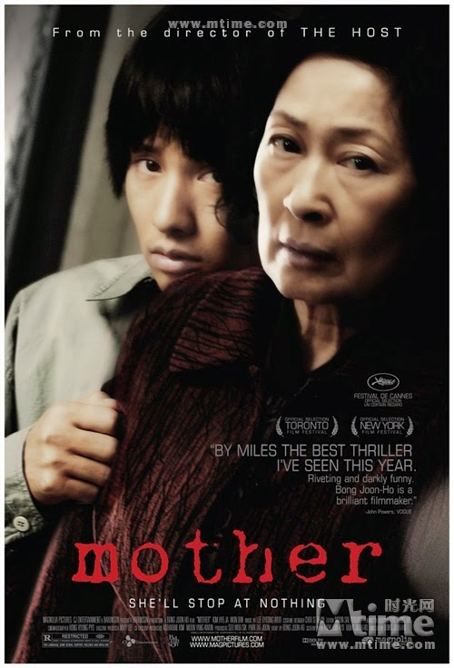 Lòng Mẹ - Mother (Madeo) - 2009