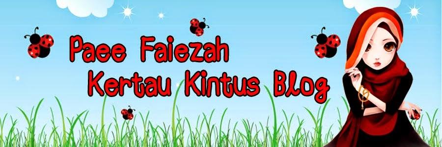 Cikgu Faizah