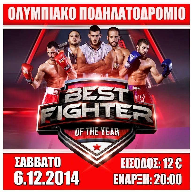 Best Fighter 2014