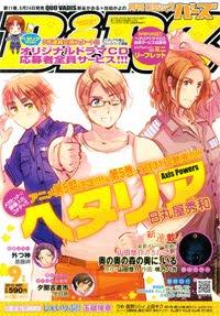 hetalia anime 5 temporada anuncio 2012