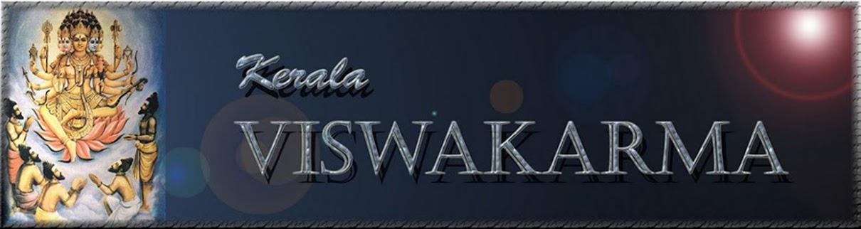 viswakarma vishwakarma