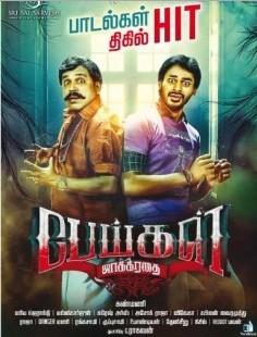 Peigal Jaakkirathai (2016) Tamil Movie DVDScr 350MB