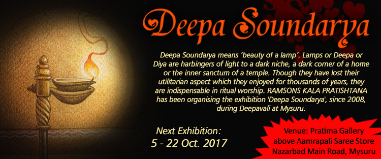 Deepa Soundarya - Lamp Aesthetics