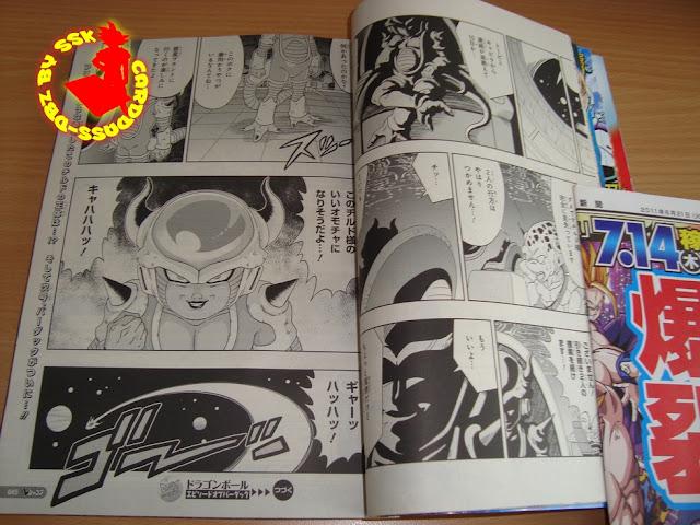 Vuelve Dragon Ball!!!!!!!!!!!! DSC06221