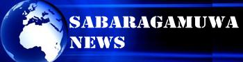 Sabaragamuwa News Tamil Edition