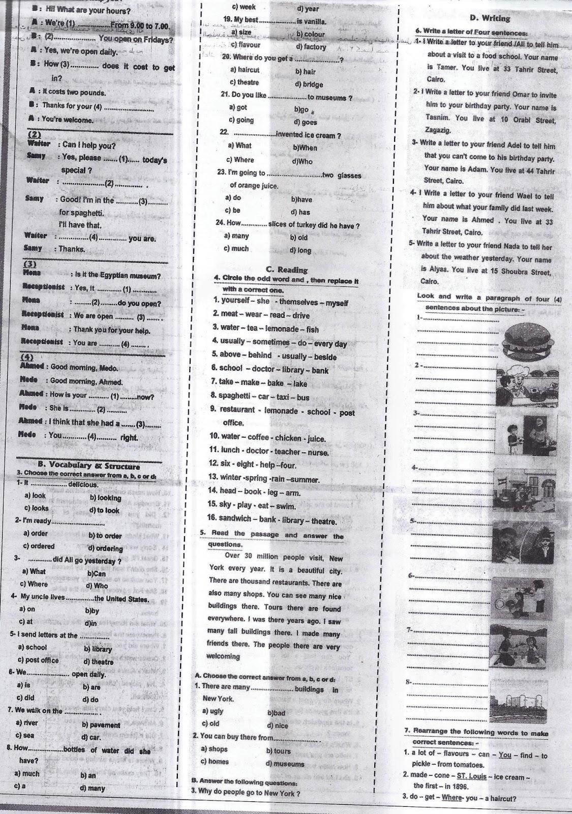 """ملحق الجمهورية"""" Time for English: مراجعة نصف منهج الترم الاول للصف السادس في 3 ورقات فقط Scan0001"""