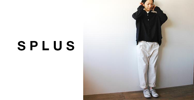 SPLUS(エスプラス)