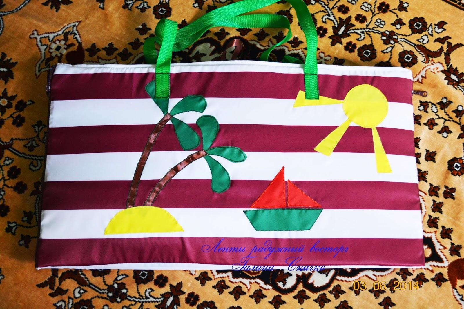 Пляжная сумка-трансформер, лежак для пляжа