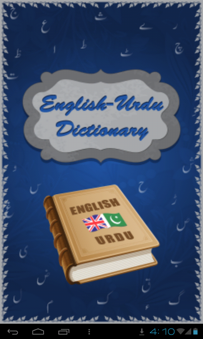 how to delete words from dictionary samsung galaxy