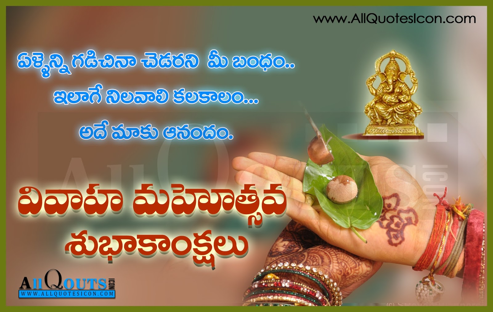 Hindu Wedding Images And Quotes In Telugu Hd Wallpapers Best