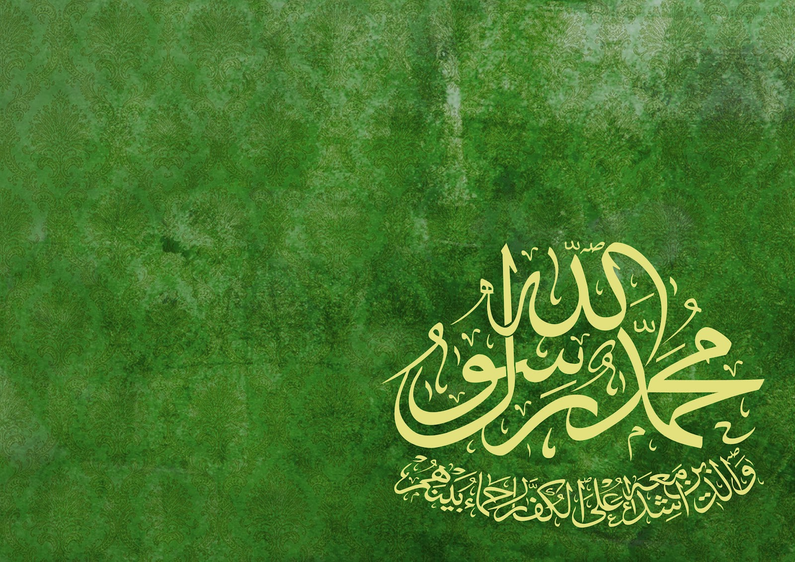 Islam the perfect religion best islamic calligraphy Allah calligraphy wallpaper