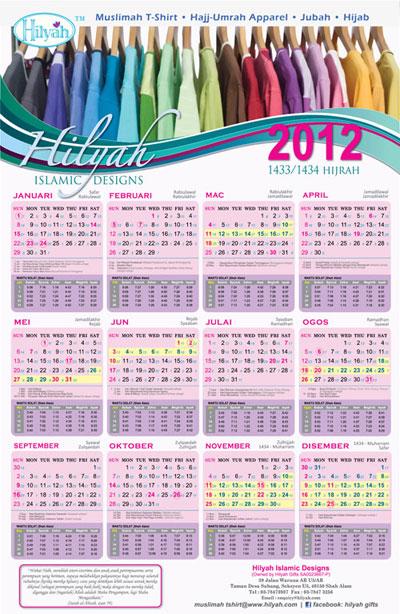 alam pdf events ehsan doa solat mbsa 2013 pulau solat