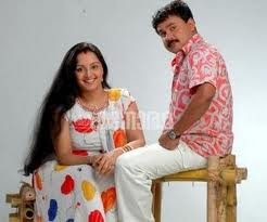 Dileep-Manju-Family Pictures-4