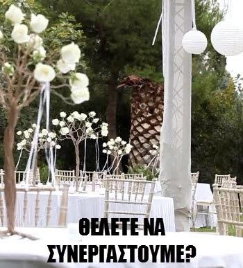 ΣΥΝΕΡΓΑΣΙΑ DJ & χωροι