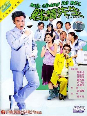 Anh Chàng Bê Bối - If You Care (2002)