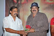 Jabali movie audio launch photos-thumbnail-5
