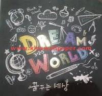 http://www.kioswallpaper.com/2015/08/wallpaper-dream-world.html