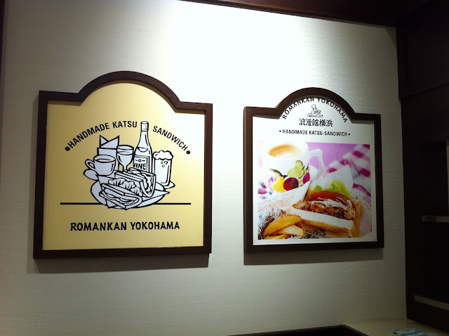 Romankan Yokohama Singapore katsu sandwich katsu sando