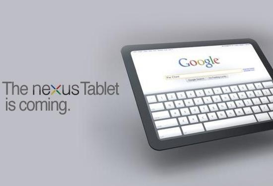 release date of google nexus tab