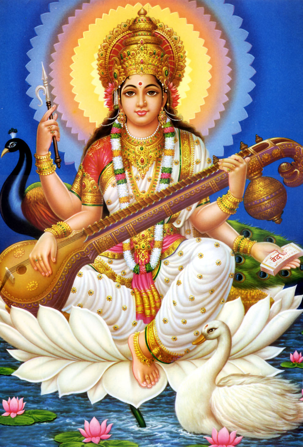 Wonderful Wallpaper Lord Devi - sarasvati528  Image_734850.jpg