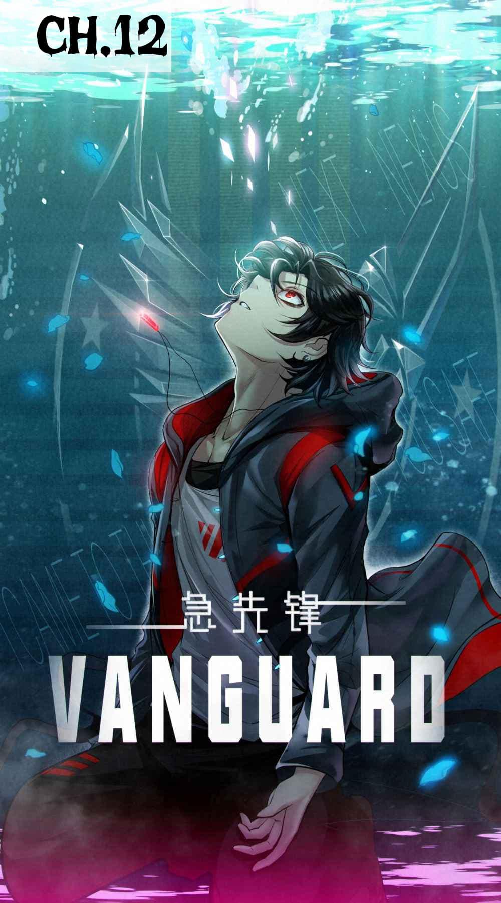 Vanguard-ตอนที่ 12