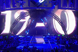 undertaker wrestlemania 27 ending relationship