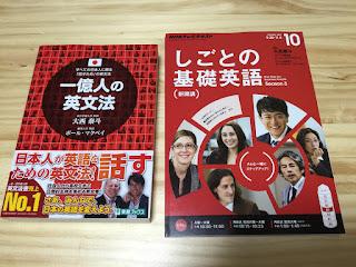 2015年9月28日 しごとの基礎英語 新シリーズ放送開始!(22時50分~)