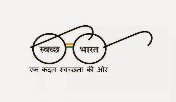 narendra modi clean india movement swach bharat abhiyan