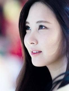 Seohyun SNSD Girls' Generation Flawless Skin Pretty