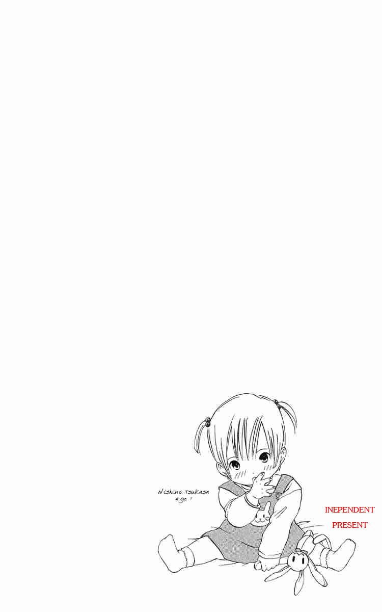 อ่านการ์ตูน Ichigo100 3 ภาพที่ 20